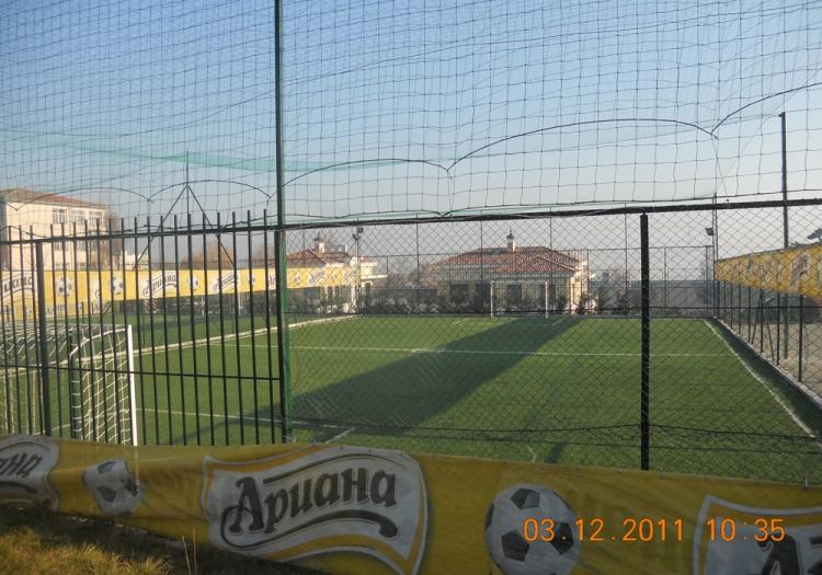 Футболно игрище