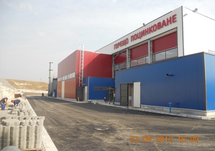 Завод за горещо поцинковане