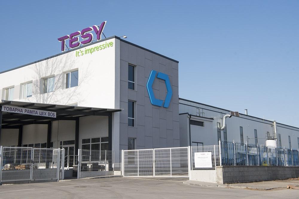 Tesy - саниране